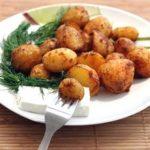 Как приготовить картошку в аэрогриле